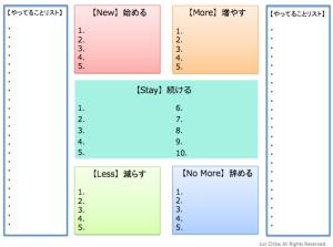 スクリーンショット 2013-12-20 17.54.44
