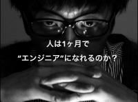 スクリーンショット 2015-03-18 11.09.50