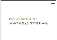 スクリーンショット 2015-03-01 22.40.23